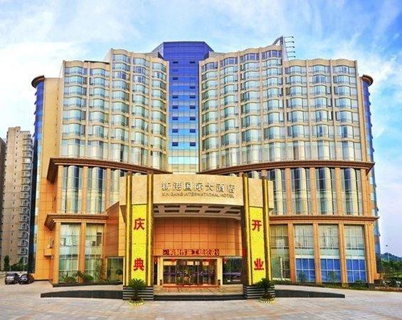 YF International Hotel