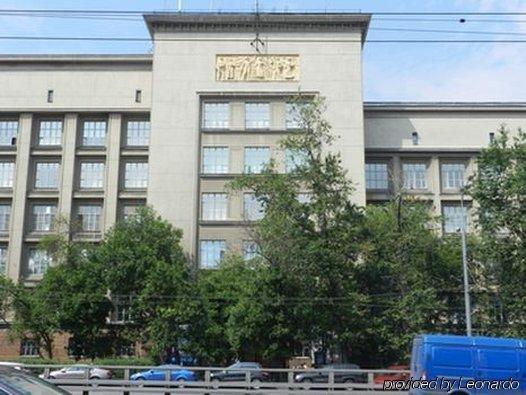 Funny Dolphins Apartment Novoslobodskaya