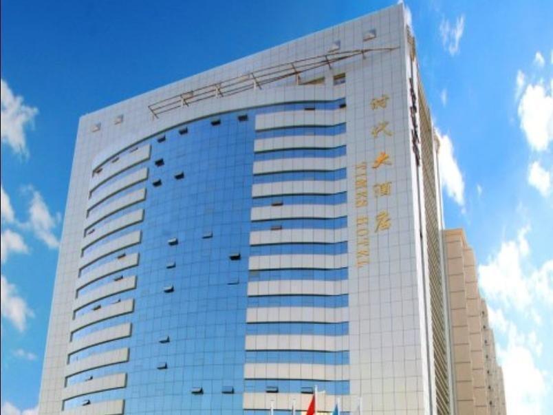 Super 8 by Wyndham Xian Zhong Lou North Sa Jin Qiao Station