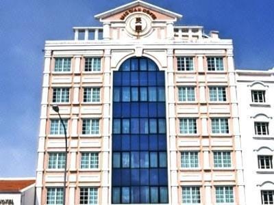 Min Wah Hotel
