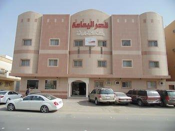 Medhal Almaali Apartments